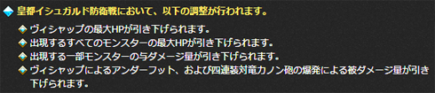 FF14_201505_24.png