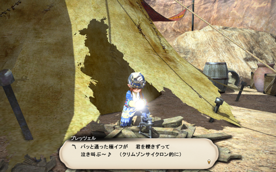 FF14_201505_49.png