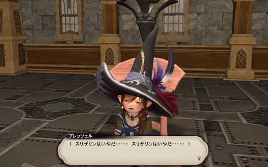 FF14_201506_01.png