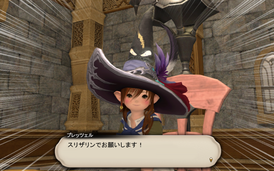 FF14_201506_03.png