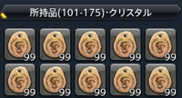 FF14_201506_13.png