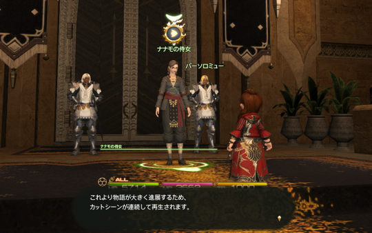 FF14_201506_18.png