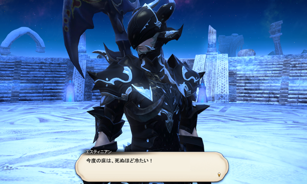 FF14_201506_22.png