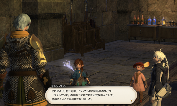 FF14_201506_23.png