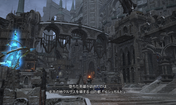 FF14_201506_24.png