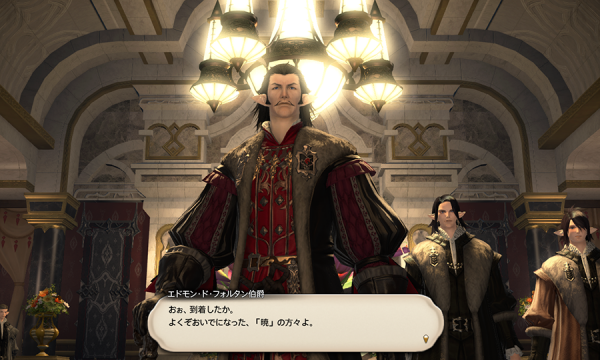 FF14_201506_25.png