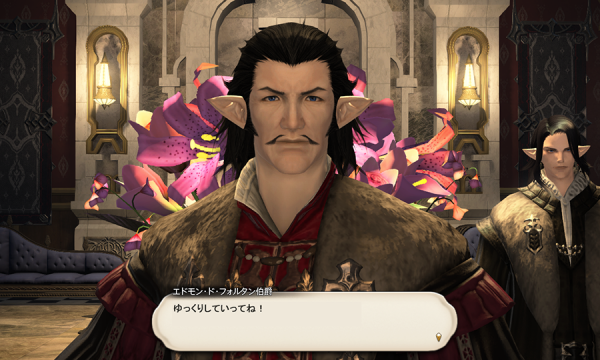 FF14_201506_26.png