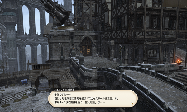 FF14_201506_28.png