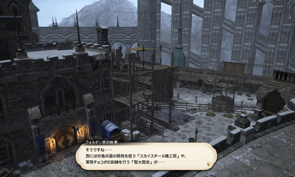 FF14_201506_29.png