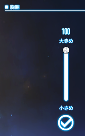 FF14_201506_55.png