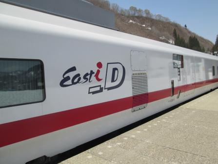 easti-d_02.png