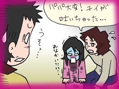 chii_cyudo-n04.jpg