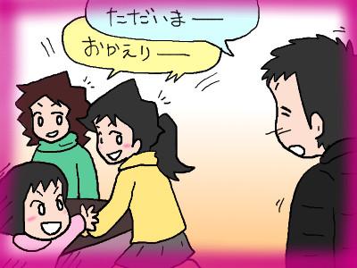 chii_kotatsumuri01.jpg