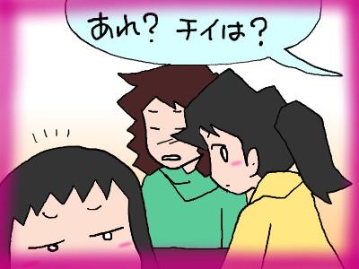 chii_kotatsumuri02.jpg