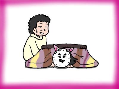chii_kotatsumuri05.jpg