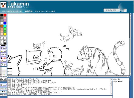 kumapan_oekakichat02.jpg