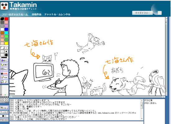 kumapan_oekakichat04.jpg