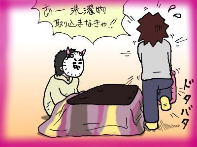 kumapan_oninarikiri01.jpg