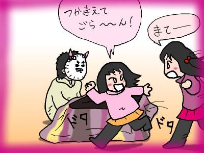 kumapan_oninarikiri02.jpg