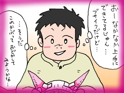kumapan_oninomen03.jpg