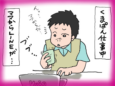 papa_unit100-01.jpg