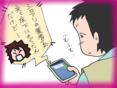 papa_unit100-02.jpg
