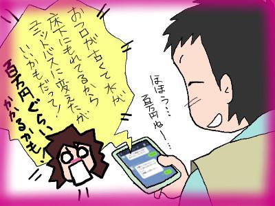papa_unit100-03.jpg