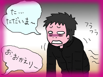 papamama_kazedown01.jpg