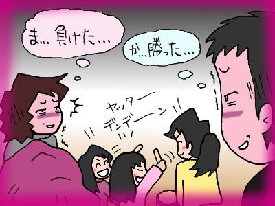 papamama_kazedown04.jpg
