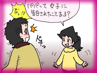 yuu_kokuhakuaru02.jpg