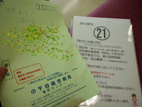 CA3J0322e.jpg