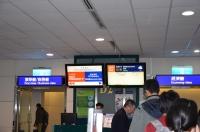 桃園空港D2搭乗口150208