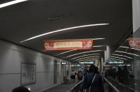福岡空港内150208