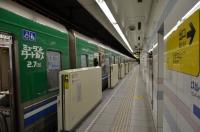福岡地下鉄150208