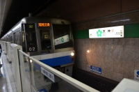 福岡地下鉄150209