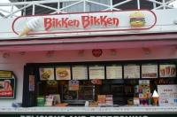 BIKKEN BIKKEN150210