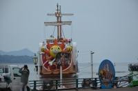 変な船が入港150210