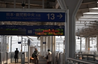 つばめ329号熊本行150211