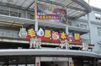 けまもと駅150212