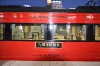 九州横断特急6号別府到着150212