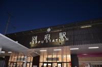 別府駅150212