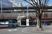 別府駅150213