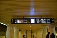 最後の乗り鉄は福岡地下鉄150213