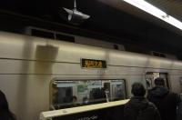 福岡地下鉄150213