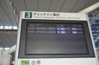 CI117台北桃園はEエリア150213