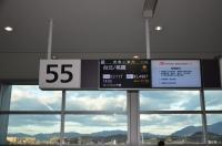 CI117は福岡空港国際線ターミナル55番搭乗口150213
