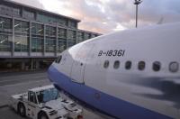 エアバスB-18361機150213