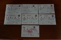 子供用JR九州特急指定券&乗車券150208