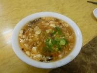 中華鍋貼の酸辣湯141222