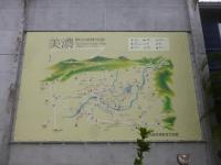 美濃観光地図141223